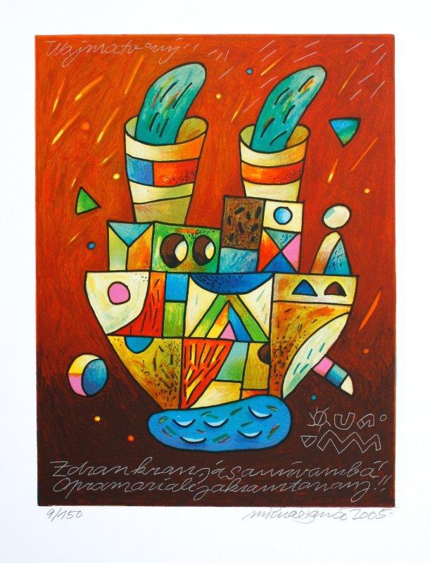 Halva Michal - Malé moře, velká loď  - Grafika
